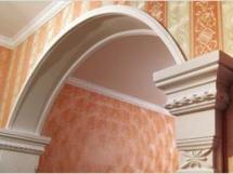 Дизанй арки из гипсокартона