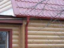 металлический и виниловый блок хаус