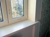 демонтаж окна перед расширением