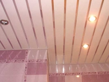установка реечного потолка в ванной комнате своими руками