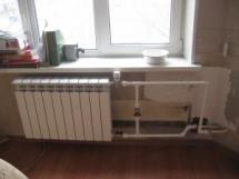 установка и монтаж радиатора отопления своими руками